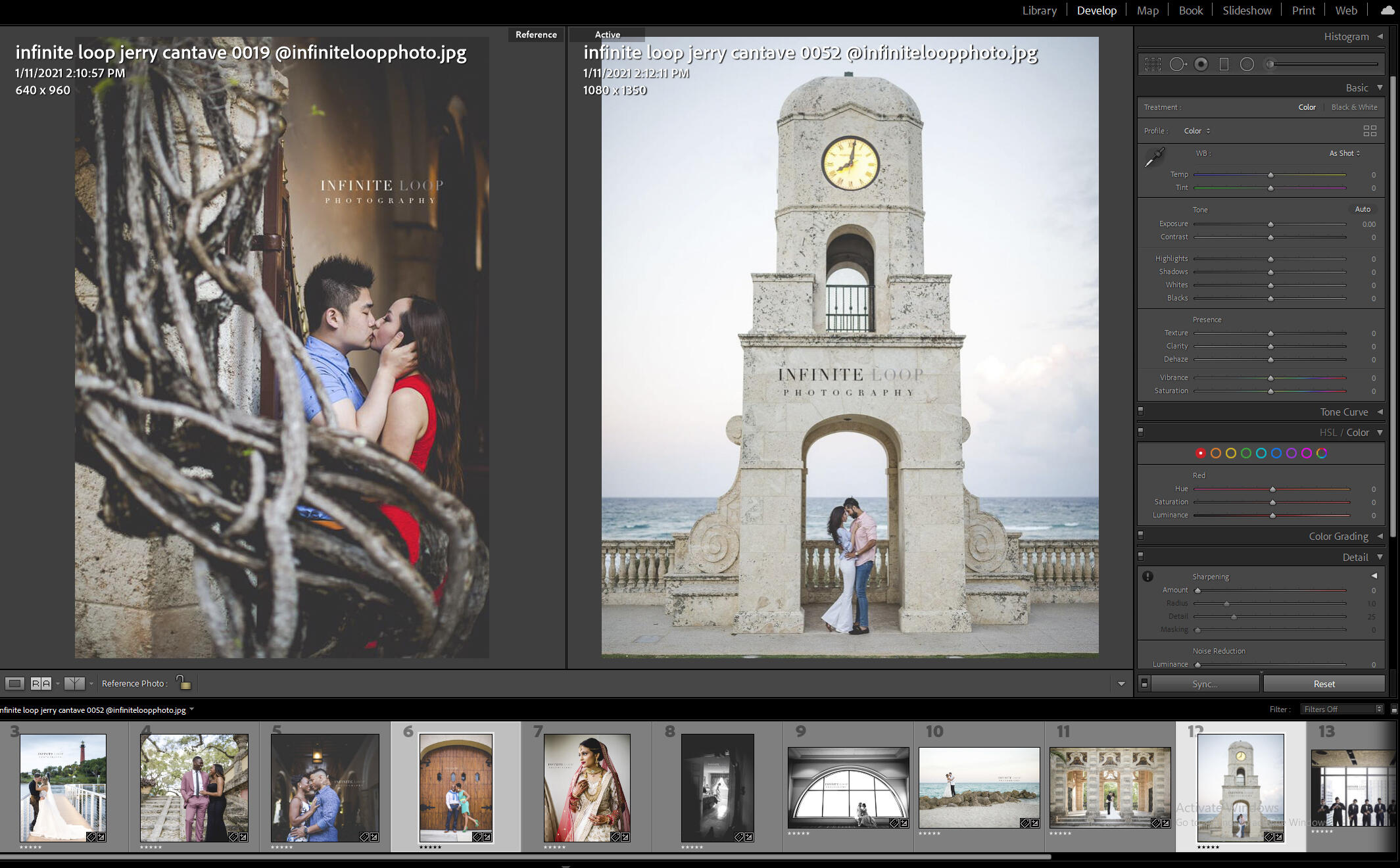 The top module selection area in Lightroom